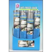 Ochrana předního skla proti mrazu s přísavky ALL RIDE 8711252220611